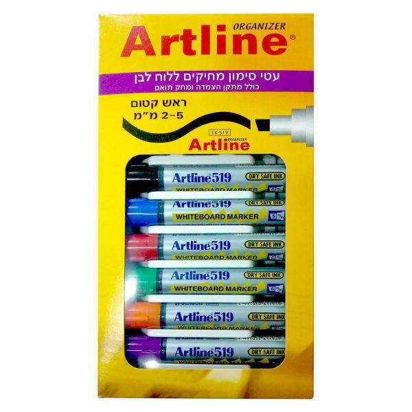 סט טושים מחיקים ומחק artline